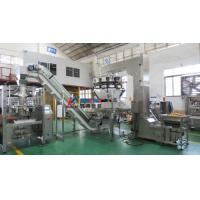 China Multi-Function Packaging Machines for Chicken wholesale