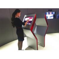 """China Vertical Display Interactive Touch Screen Kiosk 32""""43""""55""""50""""65""""Size For Hospital / Schools wholesale"""