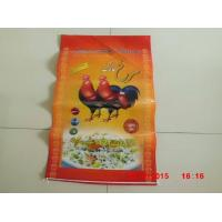 Buy cheap Red Color Non Woven Polypropylene Bags Resealable With 3 Side Sealed from wholesalers
