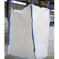 China Super Sift Proof bags,U-panel construction with blue side stitch lock bag and sift proof. wholesale