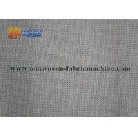 China Viscose Fiber Wood Pulp Non Woven Fabric Products , Medical Non Woven Fabric wholesale
