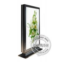 China 42 inch TFT Kiosk Digital Signage , Hall Kiosk with All Perspective wholesale