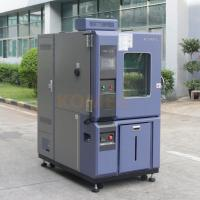 China MIL-STD-810D Program High And Low Temperature Test Chamber For Electrical Appliance -70  ~  150  ℃ on sale