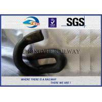 China High Strength Rail Clip and Rail Clamps with E Shape 60Si2MnA wholesale