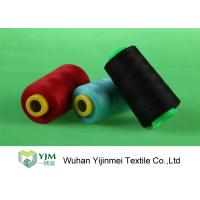 China 42/2 5000 Yards Spun Polyester Thread For Knitting , Weaving And Sewing wholesale