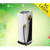 China best hair removal laser nd yag from china supplier XGLASER XG-8 wholesale