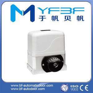 China Automatic Sliding Gate Opener wholesale