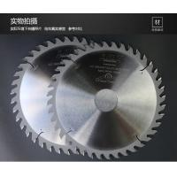 China Durable V Groove Circular Saw Blade Sharpen 4.5 Inch TCT With Expansion Slot wholesale