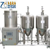 Quality Micro Beer Stainless Steel Conical Fermenter 50l 100l For Restaurant Pub Plant for sale