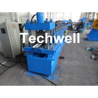 China Automatic Steel Guide Rail Cold Roll Forming Machine for Making Security Door Guide Tracks wholesale