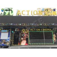 Quality Metal Flat Screen 9D Movie Theater , Truck Mobile Cinema Private Customized for sale