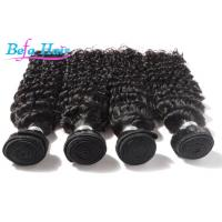 China No Shedding Eurasian Virgin Hair Deep Wave Human Hair Extensions Weft wholesale