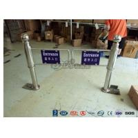 China 304 Stainless Steel Swing Barrier Gate Intelligent Manual Entry Turnstiles For Supermarket wholesale