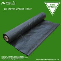 China Retaining moisture low price high quality ground cover wholesale