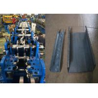 China Cold Rolled Steel Purlin Roll Forming Machine With 15KW Motor Power wholesale