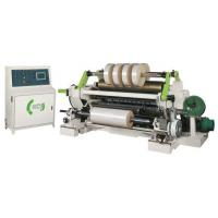 China Full Automatically paper film Slitter Rewinder wholesale