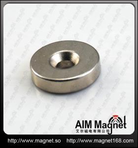 China Hotsale D22mm countersunk hole ndfeb magnet wholesale
