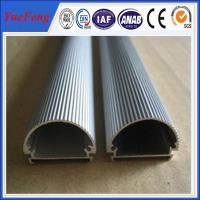 China led display accessories aluminum extrusion profile for led display frame led panel wholesale
