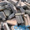 Buy cheap SiC Kiln Furniture Scrap from wholesalers