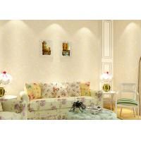 China Gold and Gray floral removable wallpaper , modern art wallpaper home design wholesale