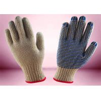China 7 Gauge Bleached White Cotton Knit Gloves 7 - 11 Inches Size Skin - Friendly wholesale