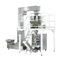 China 380V 50HZ Pastry Packaging Machine / PLC Control Multi Head Packing Machine wholesale