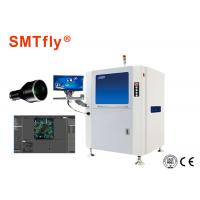 China On - Line AOI Inspection Machine And SPI System In SMT Line Central Server Mode on sale