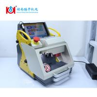 Buy cheap Full Automatic Key Copy Machine Ten Languages 120W 19.5kg Weight For Car Keys from wholesalers