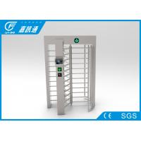 China Fingerprint Reconition Full Height Turnstile Security Customized For Amusement Park wholesale