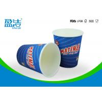 Flexo Printed 8oz Disposable Paper Cups With SGS FDA LFGB Certificates