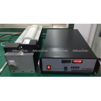China 20 Khz Ultrasonic Metal Wleding Machine for Pre - crimped Wire Welding wholesale
