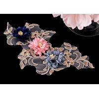 China Corded Multi Color 3D Flower Lace Applique With Three Flowers Gold Metallic R&D wholesale