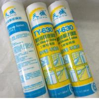 China All - Glass Silicone Aquarium Sealant wholesale