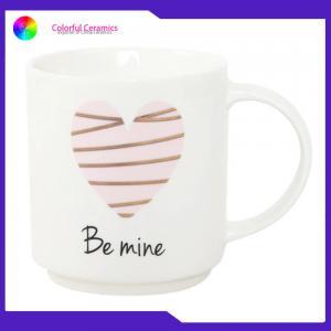 Buy cheap Ceramic coffee mug new bone china mug set 480ml stackable coffee mugs from wholesalers