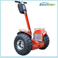 China Security Personnel Patrol Lithium Battery Electric Scooter Two Wheel Standing on sale