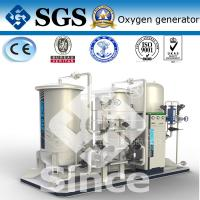 China Fully Automated 1 KW Medical Oxygen Generator 5-1500 Nm3/h Capacity wholesale