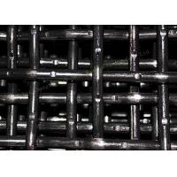 China Vibrating Screen Crusher Screen Mesh , High Carbon Steel Square Weave Wire Mesh wholesale