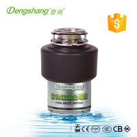 Buy cheap review garbage disposal from China,DSM560 food waste disposer with air switch AC from wholesalers