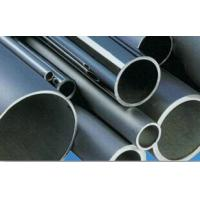 China ASTM A312 TP316L Seamless Stainless steel tube wholesale