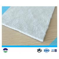 China 19KNM Geotextile Landscape Fabric Polypropylene Fabric Corrosion Resistance wholesale