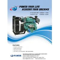 China 65KW-92KW 4DF Series of FAW Diesel Engine wholesale