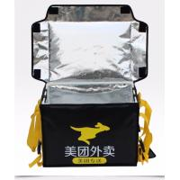 Quality 100L waterproof insulated Pizza Takeaway Bags Food Delivery box Hot Food Thermal for sale