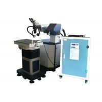 China Mold Laser Welding Machine Multiple Observing System For Mould Repairing Machine wholesale