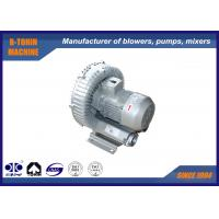 China High Speed Turbo Blowers , 50HZ 60HZ Sidechannel Blower electric air compressor wholesale