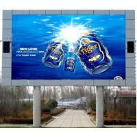 China PH10 Outdoor Advertising Led Display For Sports Stadiums , Ultra Slim Design wholesale