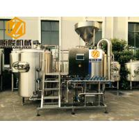 China Three Vessels Microbrewery Brewing Equipment , SS304 5HL Pro Brewing Equipment wholesale