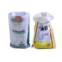 Buy cheap 25kg Plastic Animal Feed Bags PP Woven Material Polypropylene Feed Bags from wholesalers