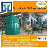 China Hot sale Oil Pressing Machine/Commercial Coconut Oil Making Machine wood lamination machine wholesale