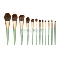 Buy cheap Custom Private Label Cruelty Free Matte Gold Synthetic Hair Makeup Brushes Set from wholesalers