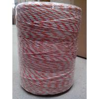 China Farm Electric fencing Poly Wire For Farm Fence/high tensile electric fence poly wire QL718 wholesale